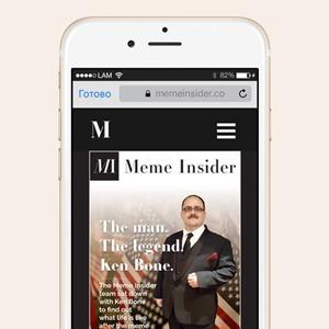В закладки: Интернет-журнал о мемах Meme Insider — Развлечения на Wonderzine