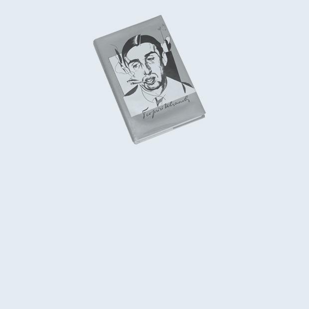 Главный редактор «Кинопоиска» Лиза Сурганова о любимых книгах — Книжная полка на Wonderzine