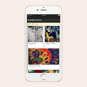5 бесплатных приложений для тех, кто любит искусство — Искусство на Wonderzine