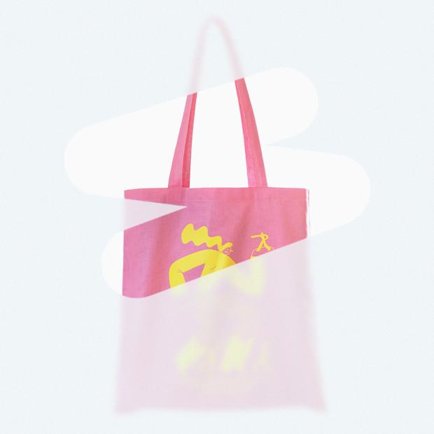 Что класть под ёлку: Подарки со смыслом — Жизнь на Wonderzine