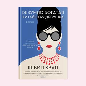 И жили они сложно: 8 современных любовных романов, достойных внимания — Книги на Wonderzine