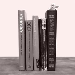 Героини Wonderzine рассказывают о любимых книгах — Книжная полка на Wonderzine