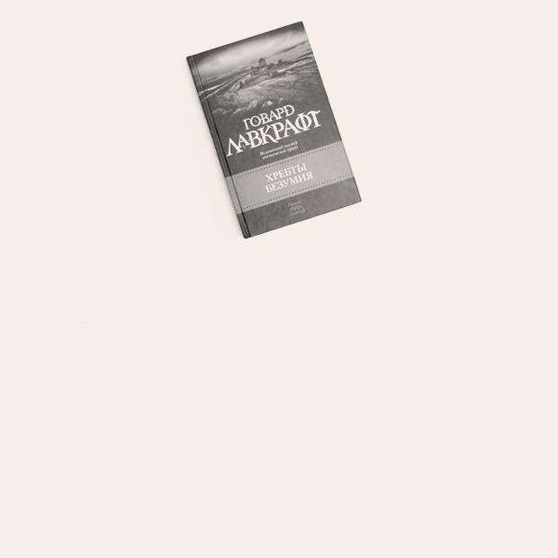 Документалистка Елена Срапян о любимых книгах — Книжная полка на Wonderzine