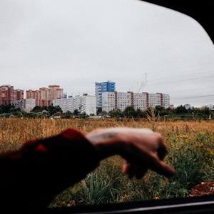 В закладки: Англоязычный сайт о российской культуре InRussia — Жизнь на Wonderzine