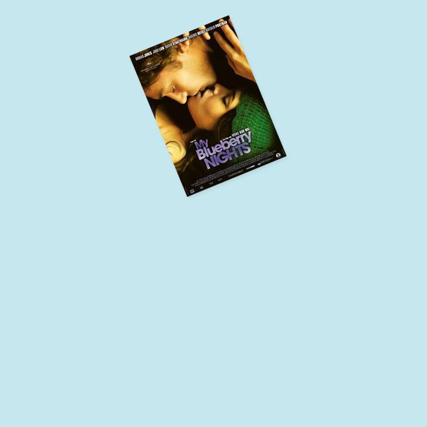 11 любимых фильмов гендиректора «Москино» Светланы Максимченко  — Видеотека на Wonderzine
