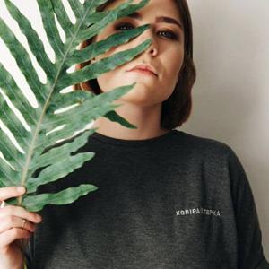 Авторские футболки с украинскими феминитивами