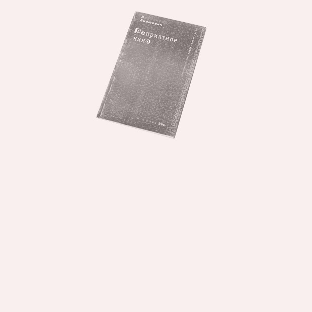 Спецкор «Новой газеты» Елена Костюченко о любимых книгах — Книжная полка на Wonderzine