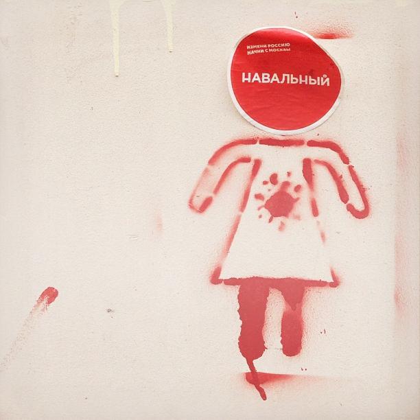 «Я чувствую стыд  и отвращение»: Бывшие  волонтёры Навального  о том, что происходит теперь