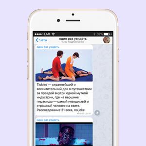 На кого подписаться: Телеграм-канал Алисы Таёжной о кино на вечер — Кино на Wonderzine