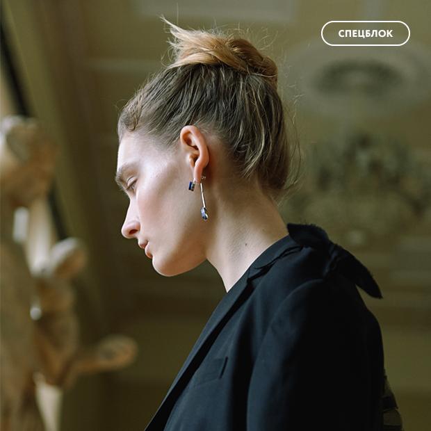 Мода как искусство — Лукбук на Wonderzine