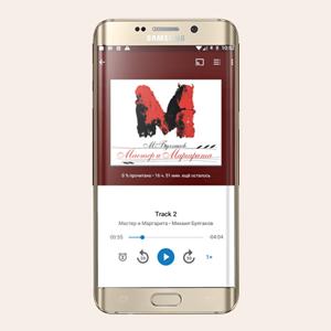 В закладки: Аудиокниги Google