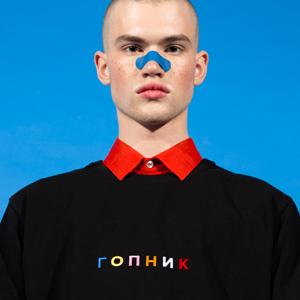 Питерская марка E404: Треники, футболки и худи с надписями — Новая марка на Wonderzine