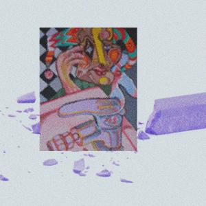 «У меня все равно останется комплекс человека из ПНИ»: История художницы Татьяны Трапезниковой — Личный опыт на Wonderzine