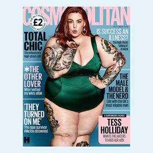 Девушка с обложки: Почему «пропаганды ожирения» не существует
