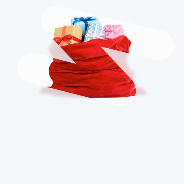 Кто не успел, тот ещё не опоздал: Все подарки к Новому году — Вишлист на Wonderzine