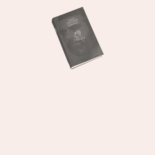 Директор проекта InLiberty Анна Красинская о любимых книгах — Книжная полка на Wonderzine