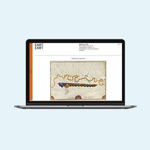 В закладки: Новое издание  о современной культуре EastEast — Жизнь на Wonderzine