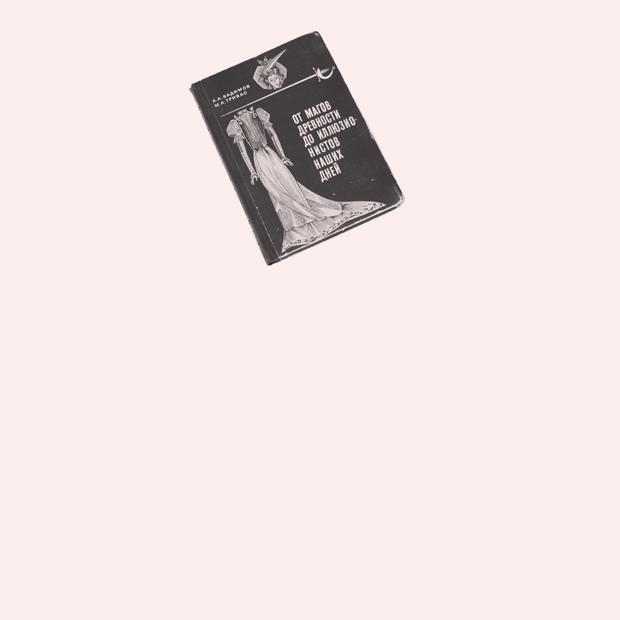 Искусствовед и критик Ирина Кулик о любимых книгах — Книжная полка на Wonderzine
