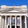 В Москве с 22 января откроются музеи, библиотеки и выставочные залы