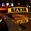 Москвичка обвинила водителя «Яндекс.Такси» в изнасиловании и грабеже