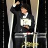 «Золотую пальмовую ветвь» в Каннах вручили фильму «Паразиты»