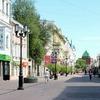 «Яндекс» опубликовал список самых популярных названий российских улиц