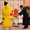 Пикачу и Hello Kitty стали послами города Осака