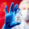 Число погибших в Китае  от коронавируса выросло  до 170