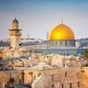 В Израиле арестовали раввина из-за содержания  в рабстве 50 женщин