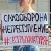 Отбор присяжных по делу сестёр Хачатурян отложили