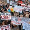 Марш в поддержку сестёр Хачатурян 17 августа не состоится