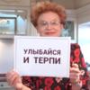 Клинику Елены Малышевой оштрафовали за нарушения