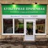 В Санкт-Петербурге открылась первая в России прачечная для бездомных