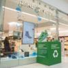 Rendez-Vous запустили программу по переработке обуви