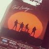 Daft Punk запустили серию презервативов «Get Lucky»