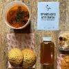 «Ночлежка» поможет проекту «Помоги соседям» кормить нуждающихся обедами