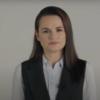 Тихановская призвала беларусов продолжать забастовки