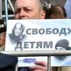 Фигурантку дела «Нового величия» Анну Павликову оставили под арестом