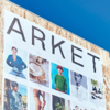 В России откроется первый магазин Arket