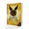 Новая книга о Гарри Поттере выйдет на русском языке до конца года