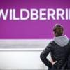 Разработчики Wildberries сообщили о массовых увольнениях и задержках зарплат