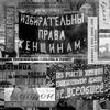 В Москве покажут новую версию спектакля  об Александре Коллонтай