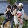 Из-за наводнения в Японии погибли более ста человек