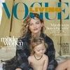 Ребёнок с синдромом Дауна впервые появился  на обложке Vogue