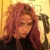 Grimes анонсировала название своего нового альбома