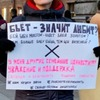 В городах России прошли акции в поддержку сестёр Хачатурян