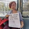 В Москве и Санкт-Петербурге задерживают участниц пикетов в защиту Юлии Цветковой