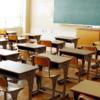 В Петербурге отстранили учительницу, обвинённую в побоях первоклассницы