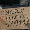 Марии Хачатурян запретили участвовать в массовых мероприятиях