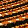 Госдума в первом чтении одобрила поправки в статью об экстремизме